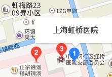 上海虹桥医院胎记专病地图